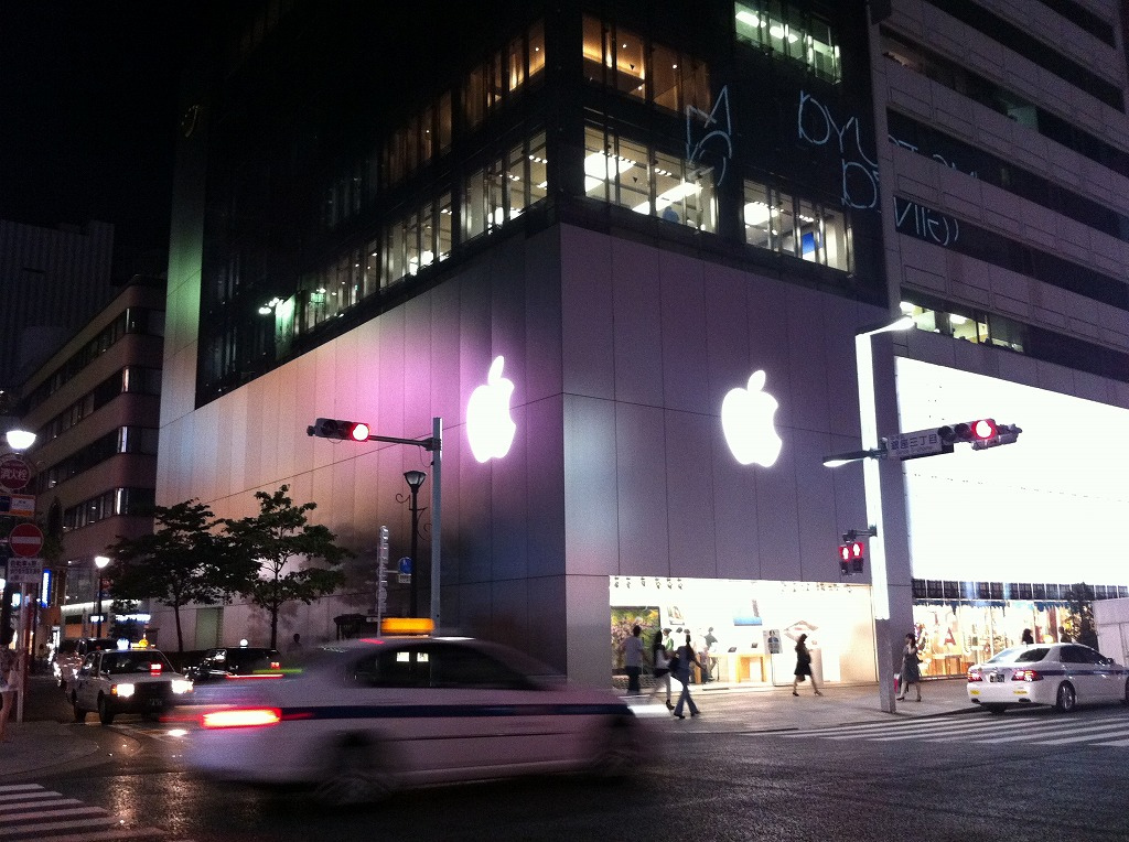 20120820_Apple_Store_Ginza