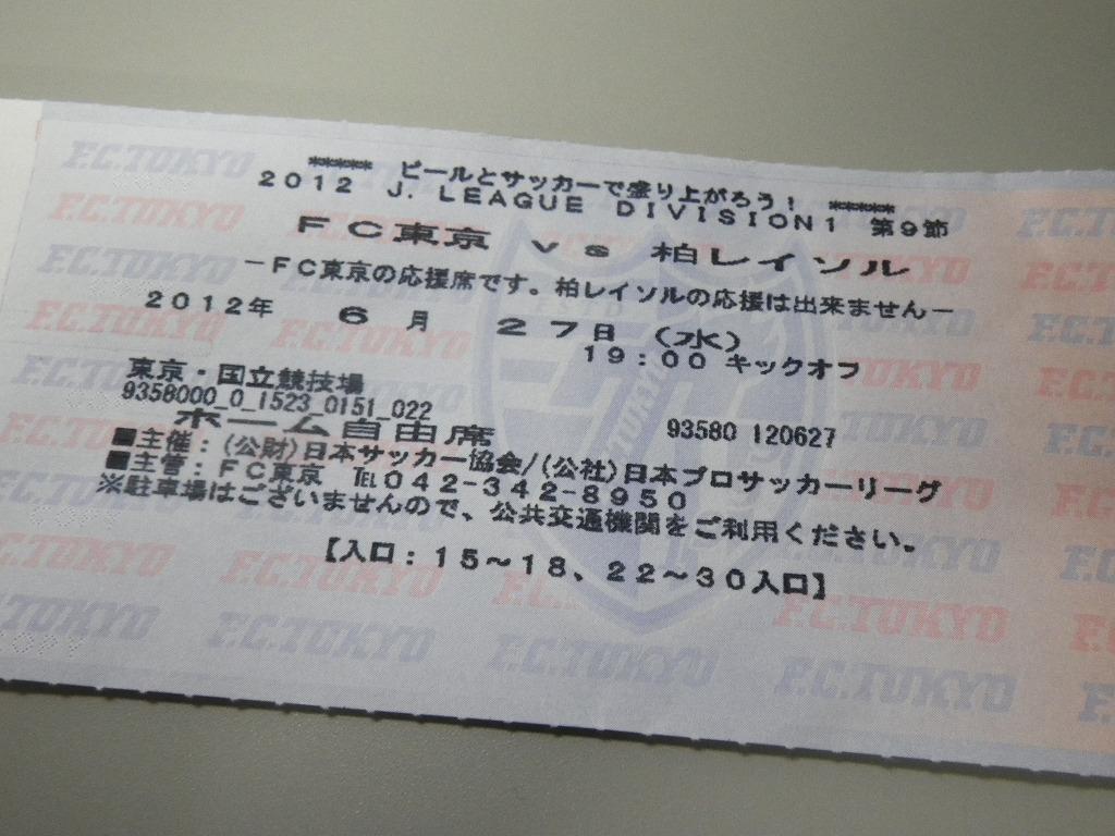 20120627