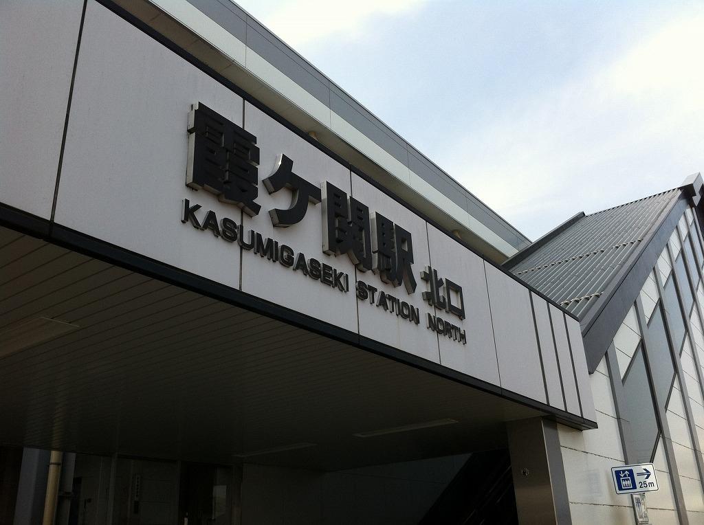 20120520_榎本牧場ラン (1)