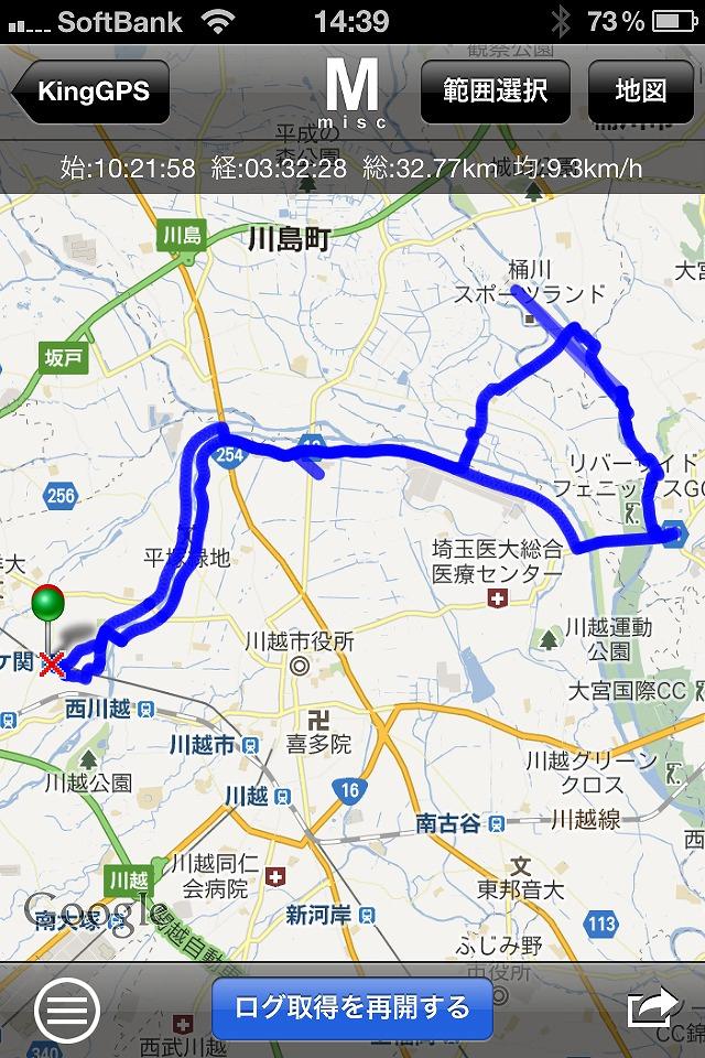 20120520_榎本牧場ラン (18)