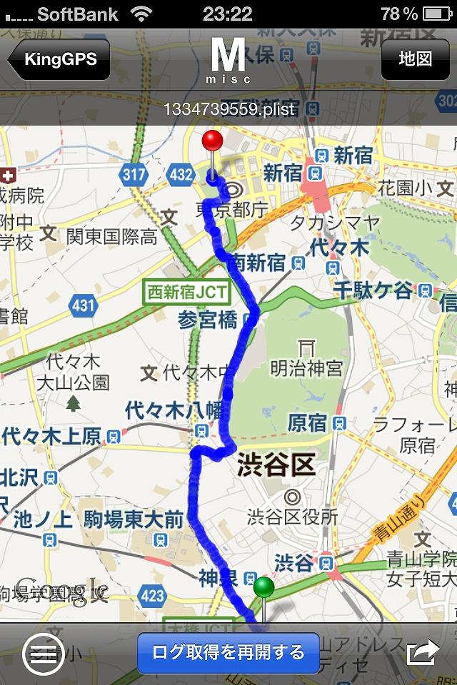 20120417_渋谷→新宿CR_route