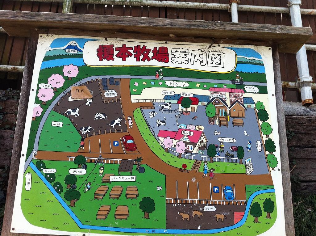 6_榎本牧場 (1)