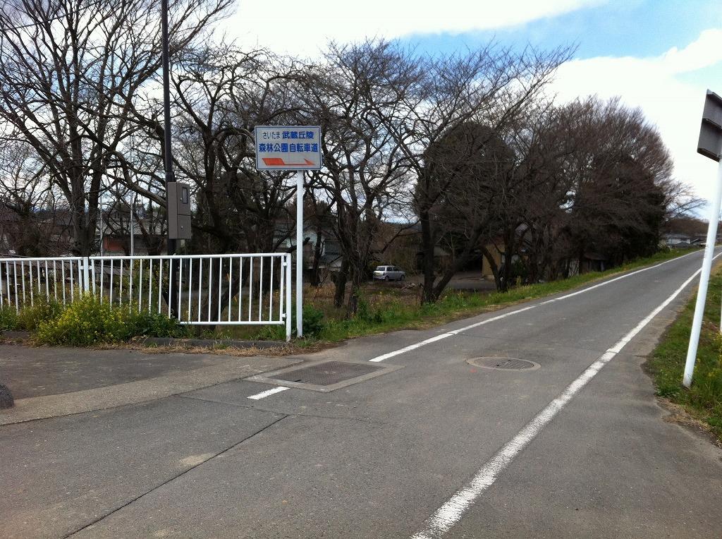 14_森林公園自転車道
