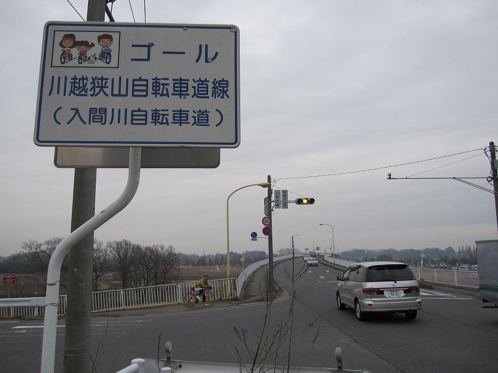 9_入間大橋 (3)