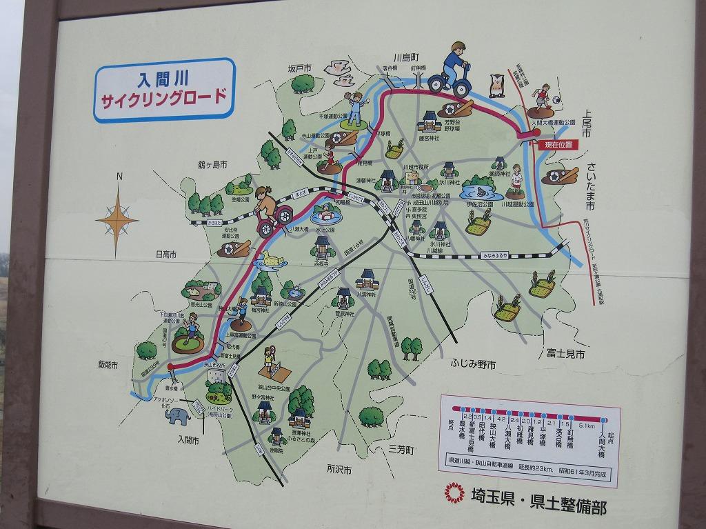 14_入間大橋東詰 (4)