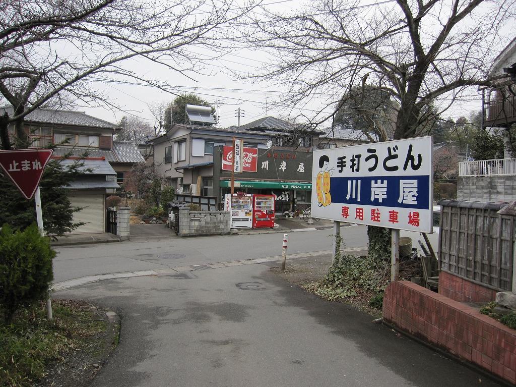 22_開平橋→川岸屋 (3)