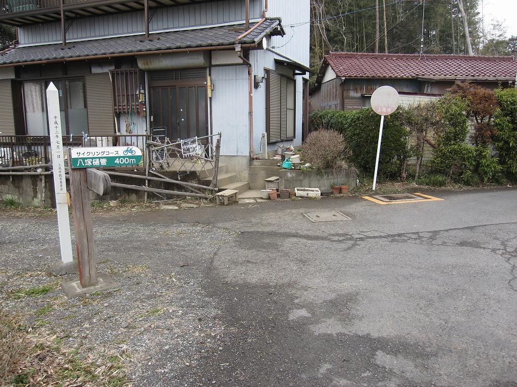 27_川岸屋→榎本牧場 (2)