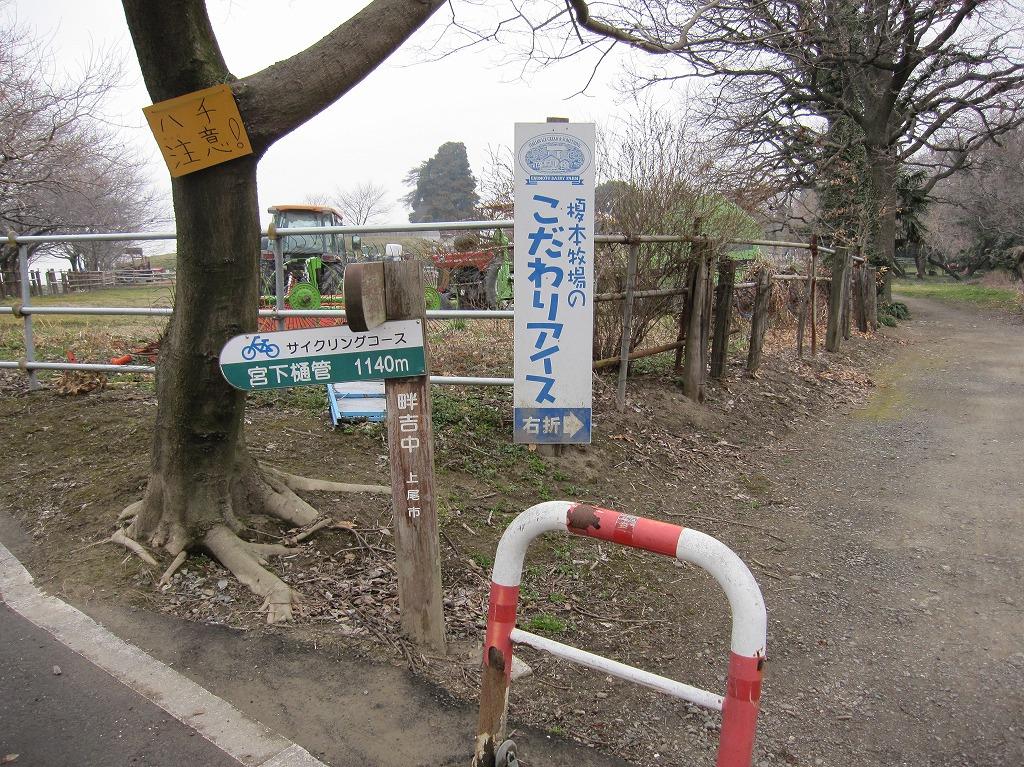 32_榎本牧場