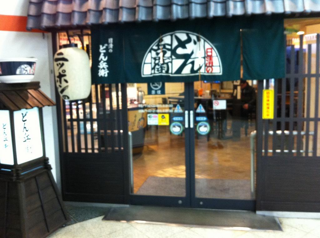 20120309_Shibuya (1)