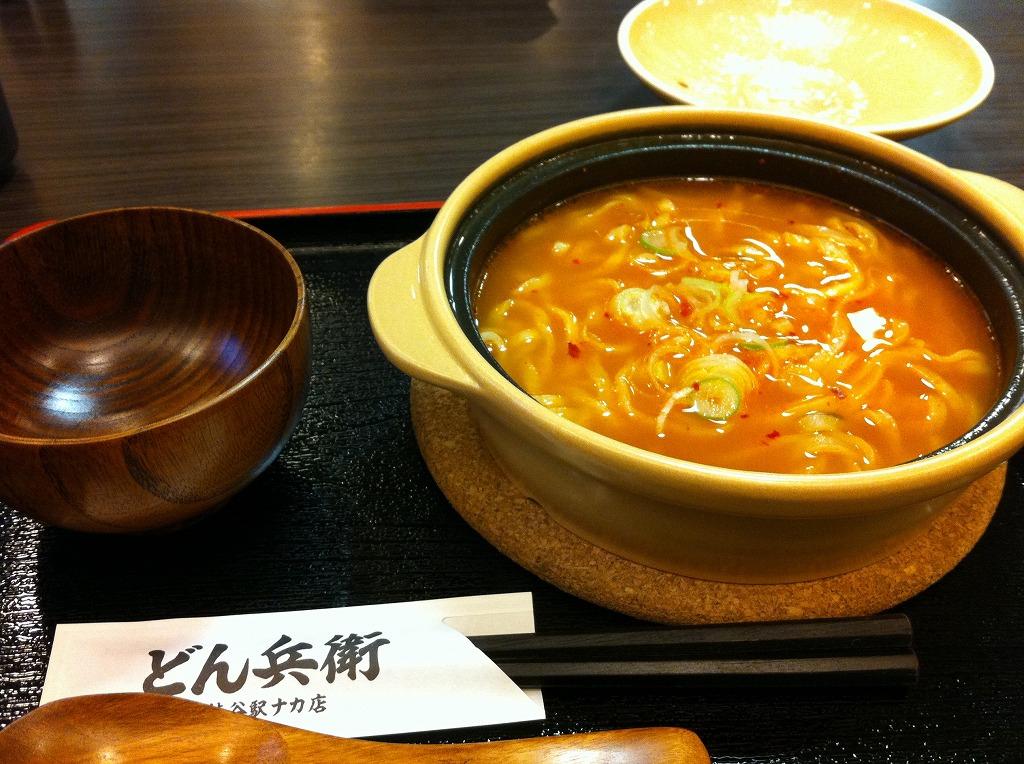 20120310_Shibuya (2)