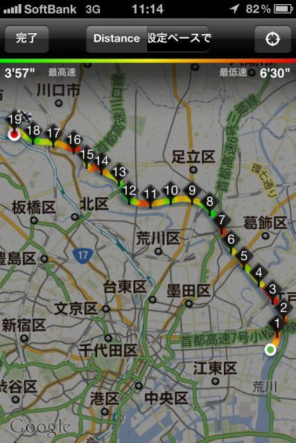 20120226_荒川LR (2)