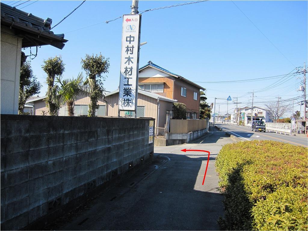 4_中村木材入口