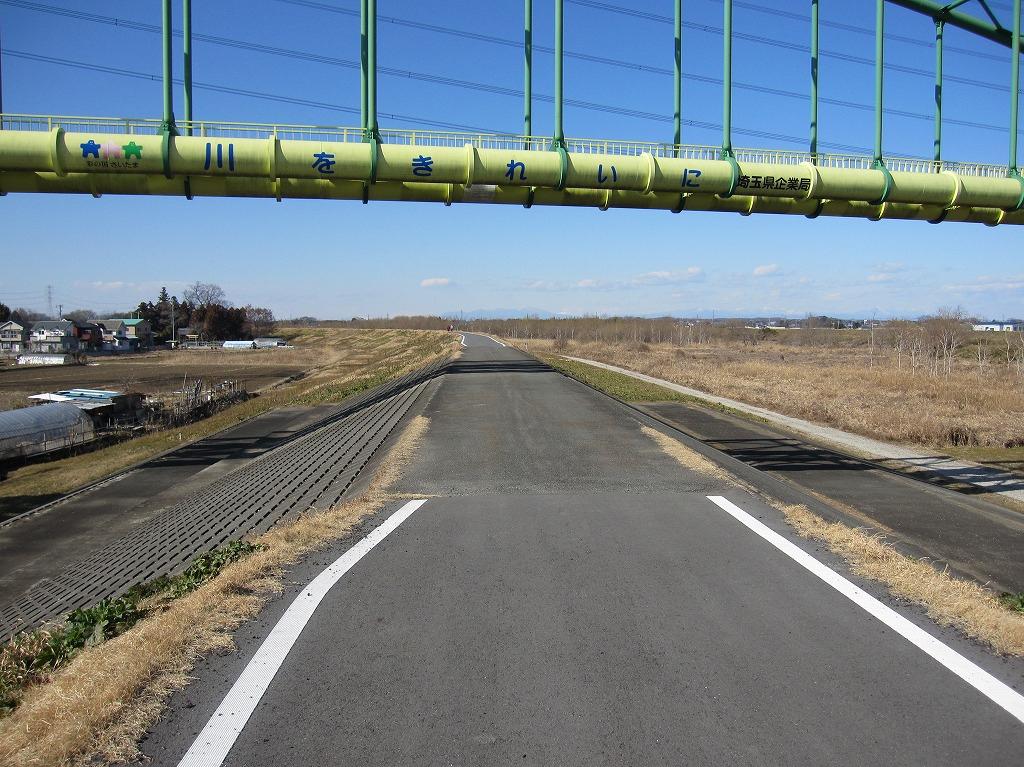 21_越辺川右岸水管橋