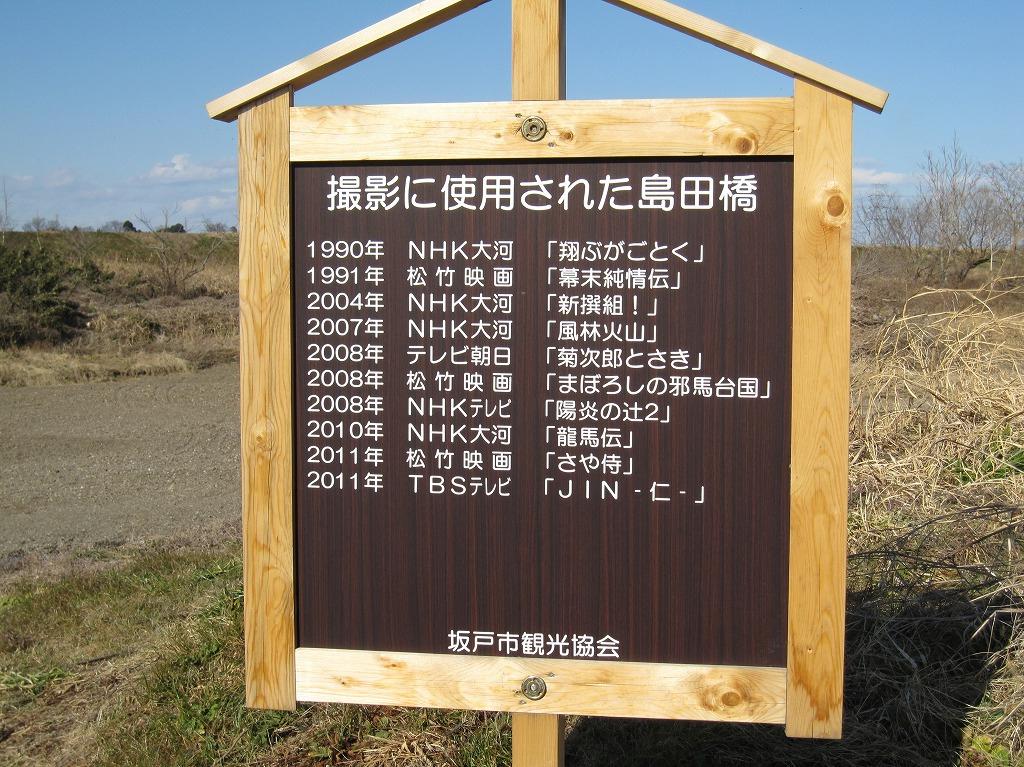 22_島田橋 (1)