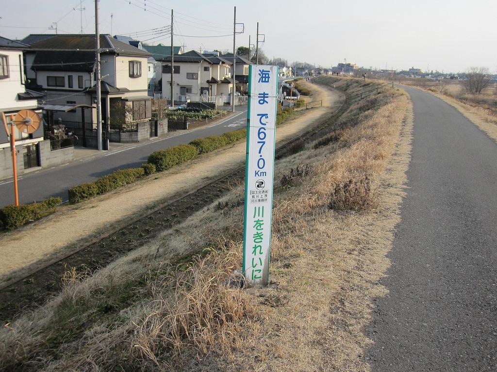 28_高麗川ふるさと遊歩道 (5)
