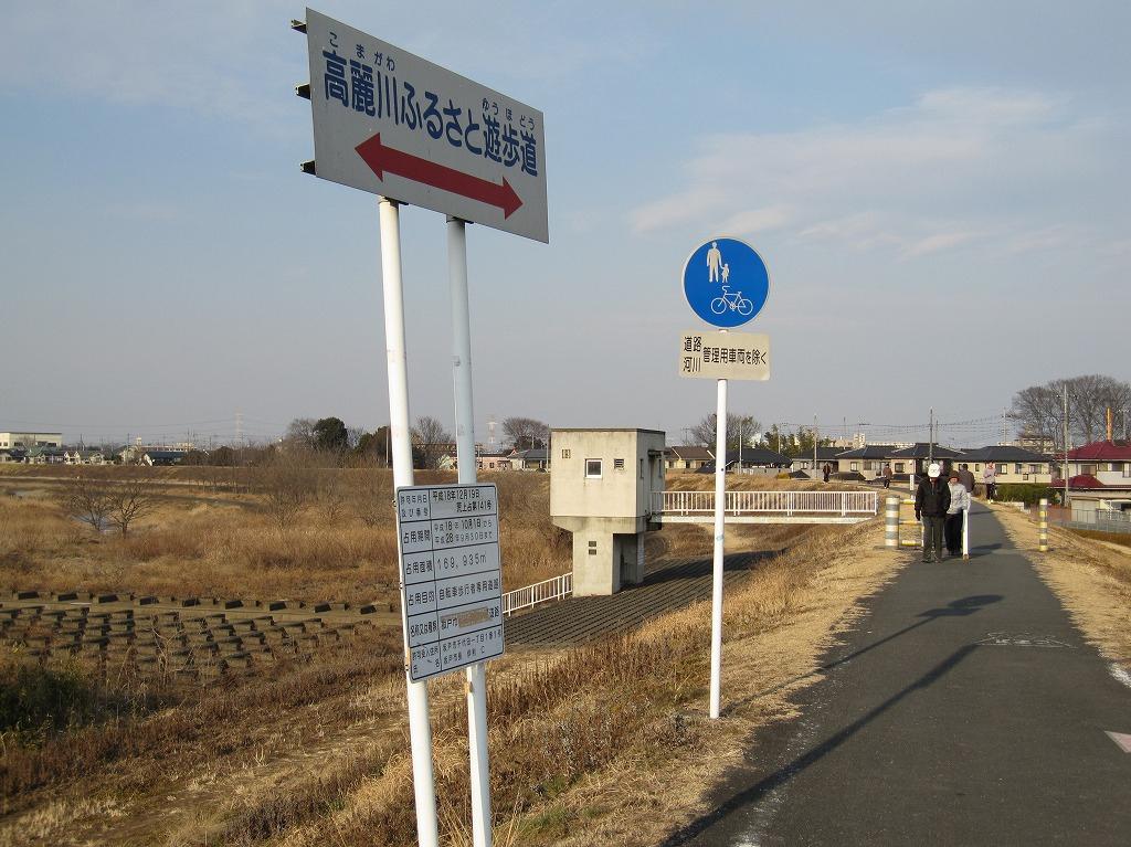 30_高麗川ふるさと遊歩道 (7)