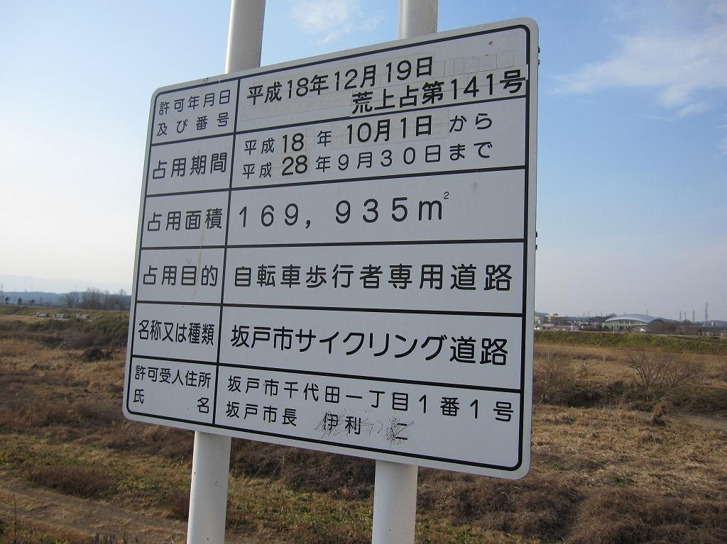 13_坂戸CR (1)