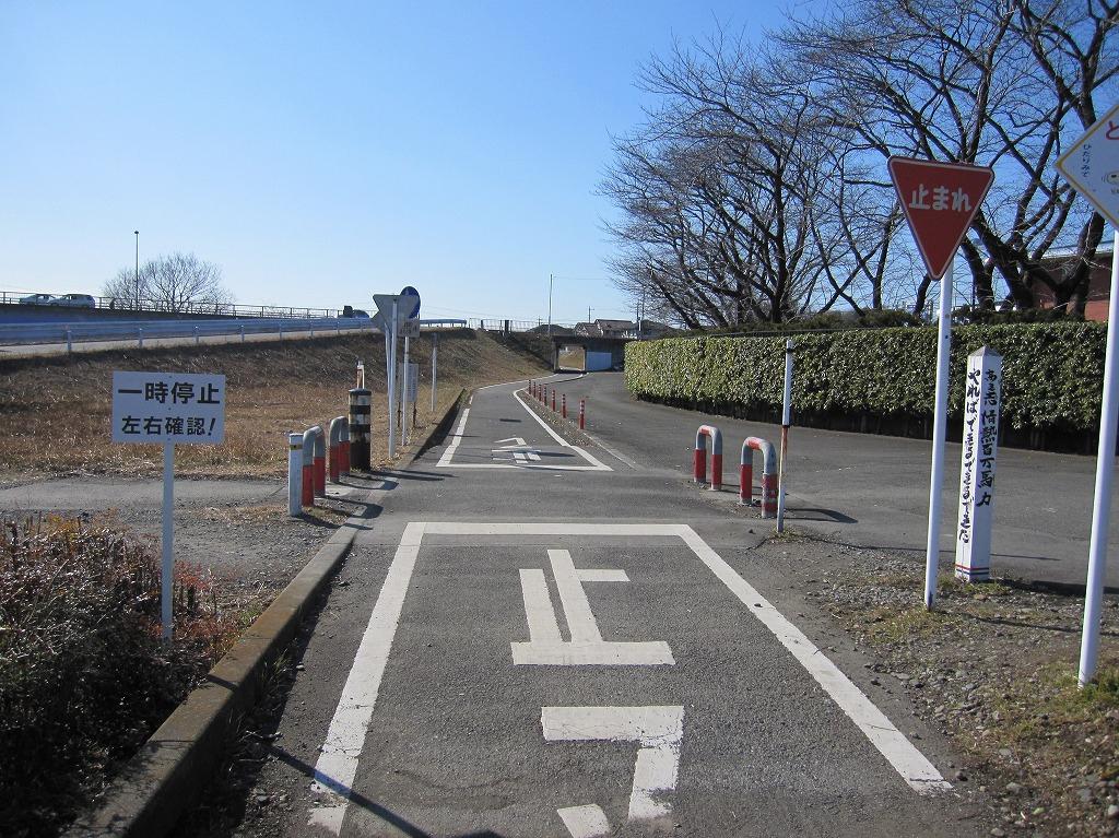 6_安比奈公園⇒狭山大橋 (1)