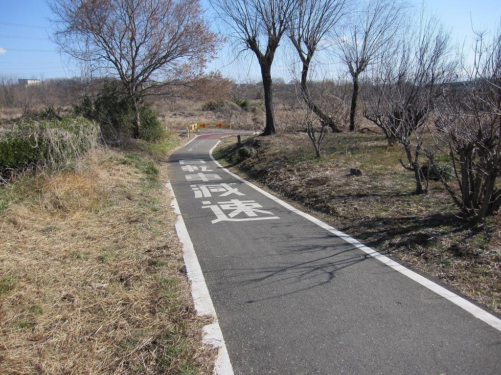 9_安比奈公園⇒狭山大橋 (4)