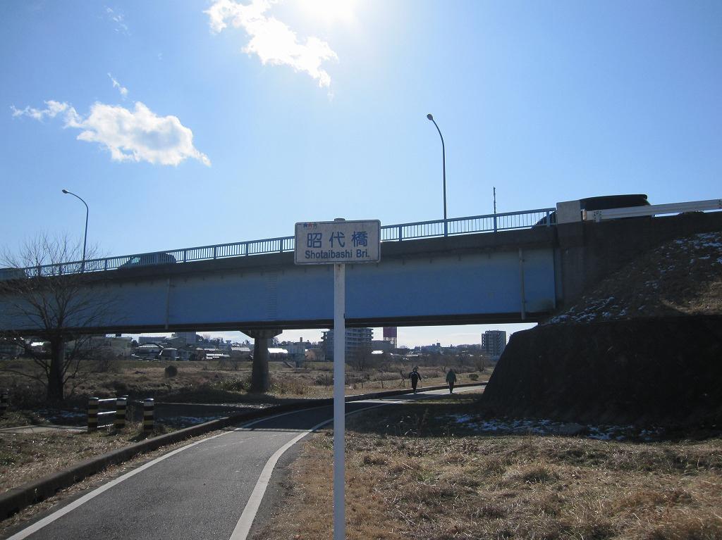 11_昭代橋