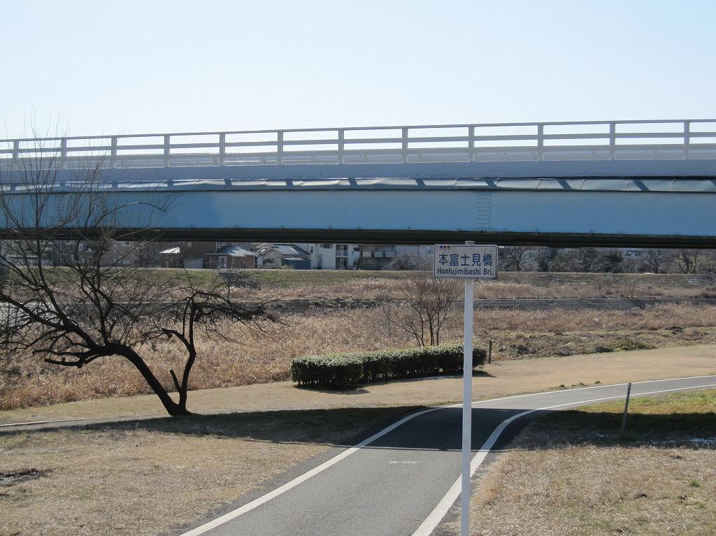 13_本富士見橋