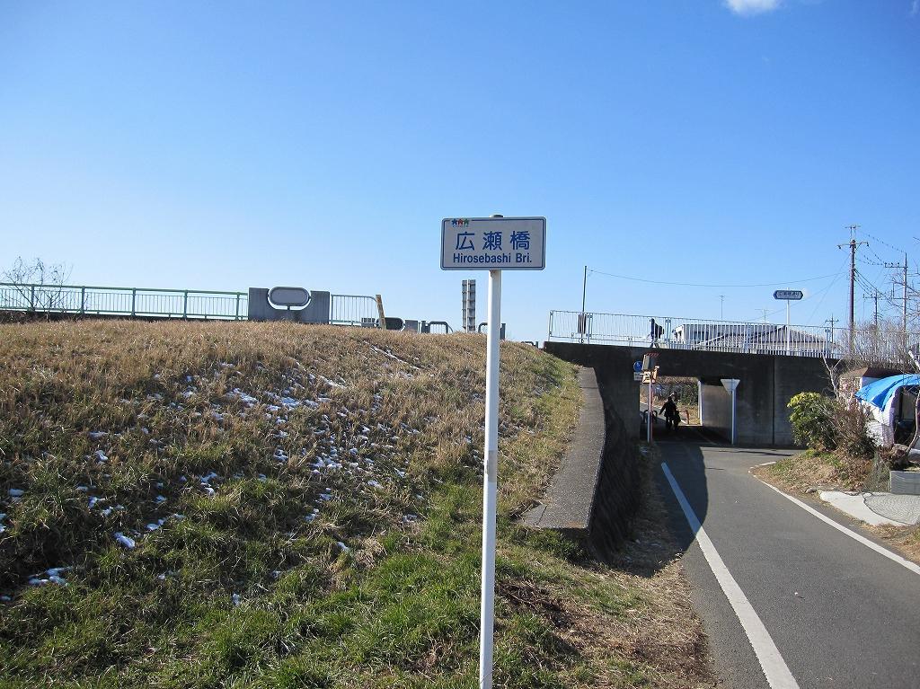 14_広瀬橋