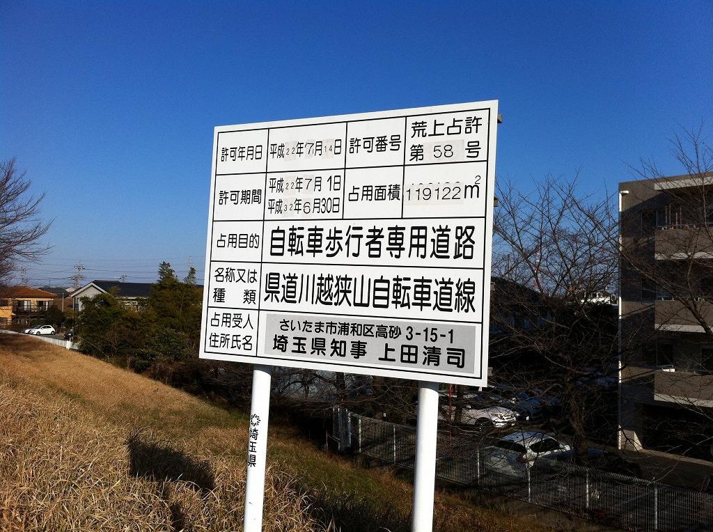14_初雁橋 (1)