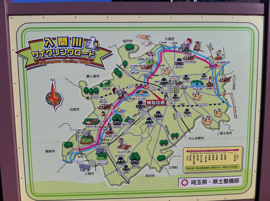 15_初雁橋 (2)