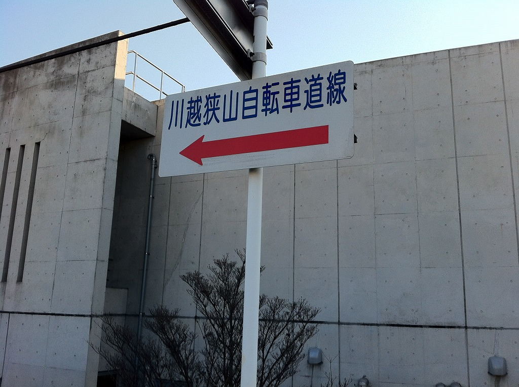 20_初雁橋 (7)