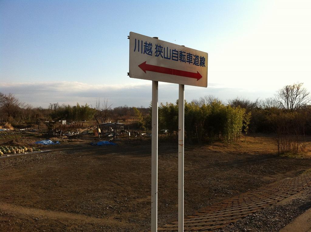 28_初雁橋→八瀬大橋 (5)