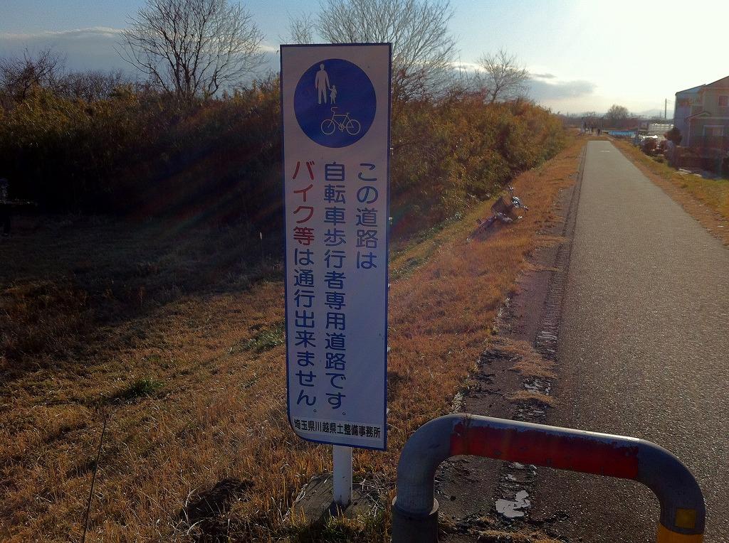 29_初雁橋→八瀬大橋 (6)
