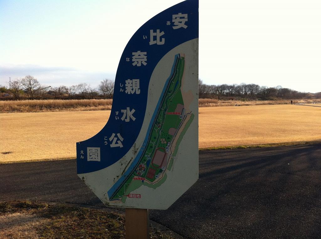 35_安比奈親水公園 (3)