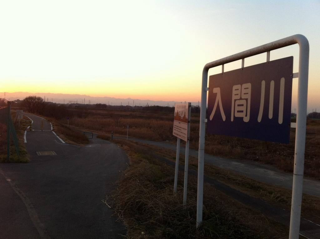 1_落合橋南詰