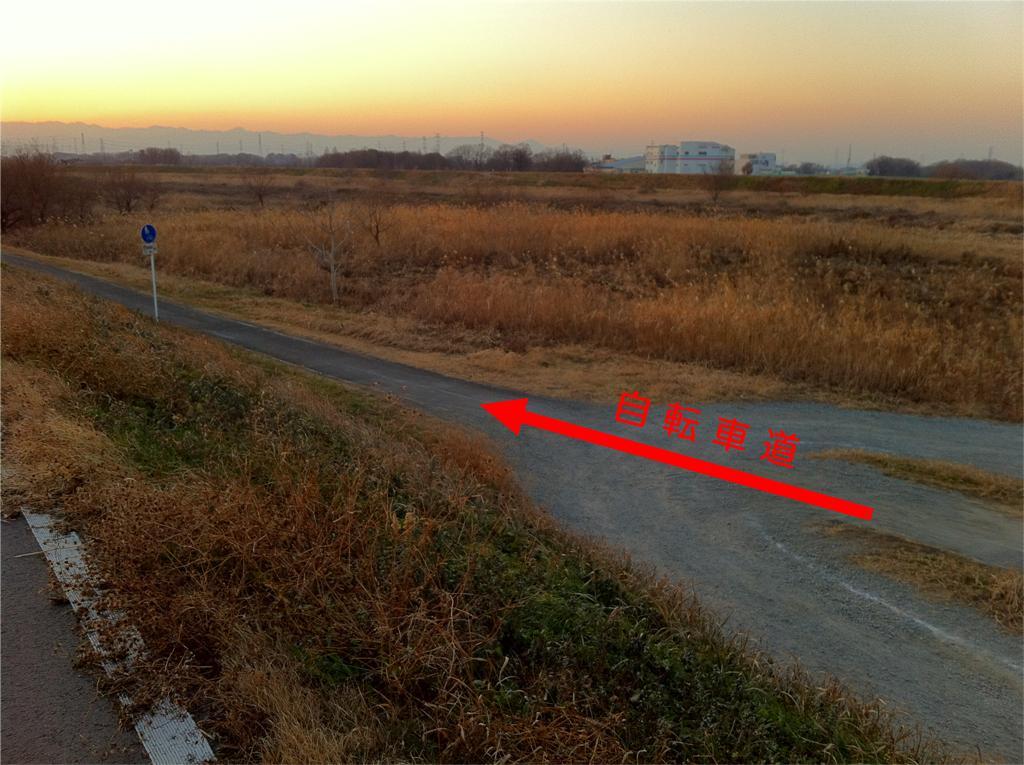 2_川越狭山自転車道(落合橋付近)