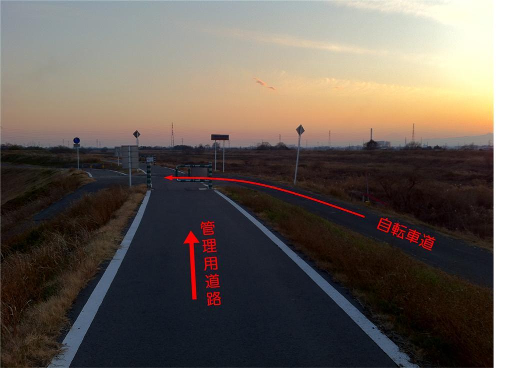 3_川越狭山自転車道(落合橋→平塚橋_1)