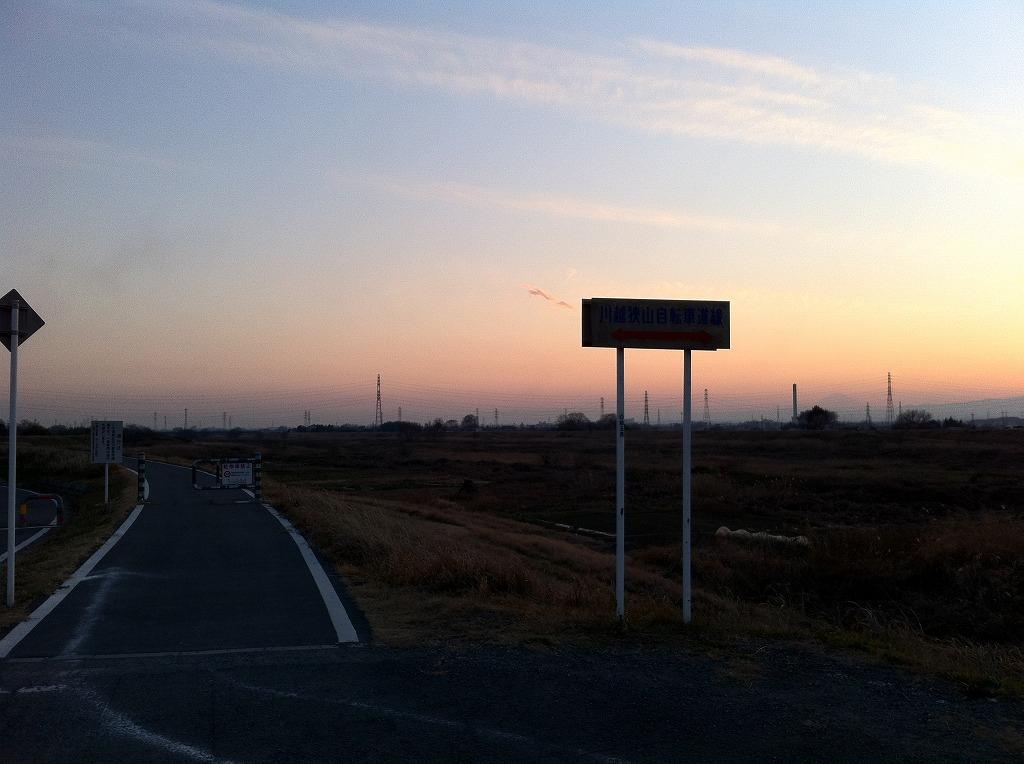 4_川越狭山自転車道(落合橋→平塚橋_2)