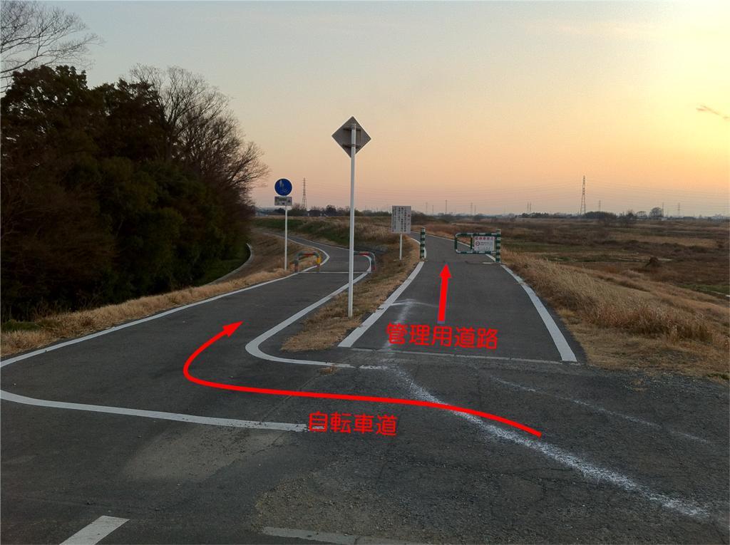 5_川越狭山自転車道(落合橋→平塚橋_3)