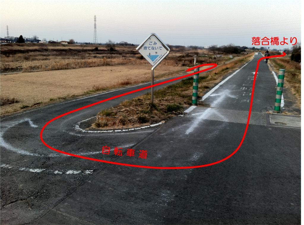 6_川越狭山自転車道(平塚橋付近)