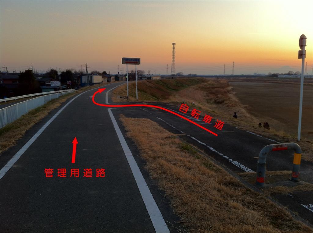 9_川越狭山自転車道(平塚橋_3)
