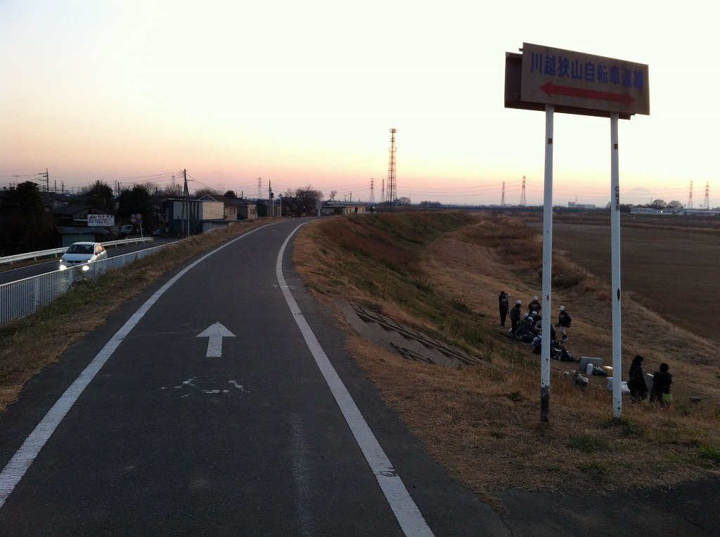 10_川越狭山自転車道(平塚橋_4)