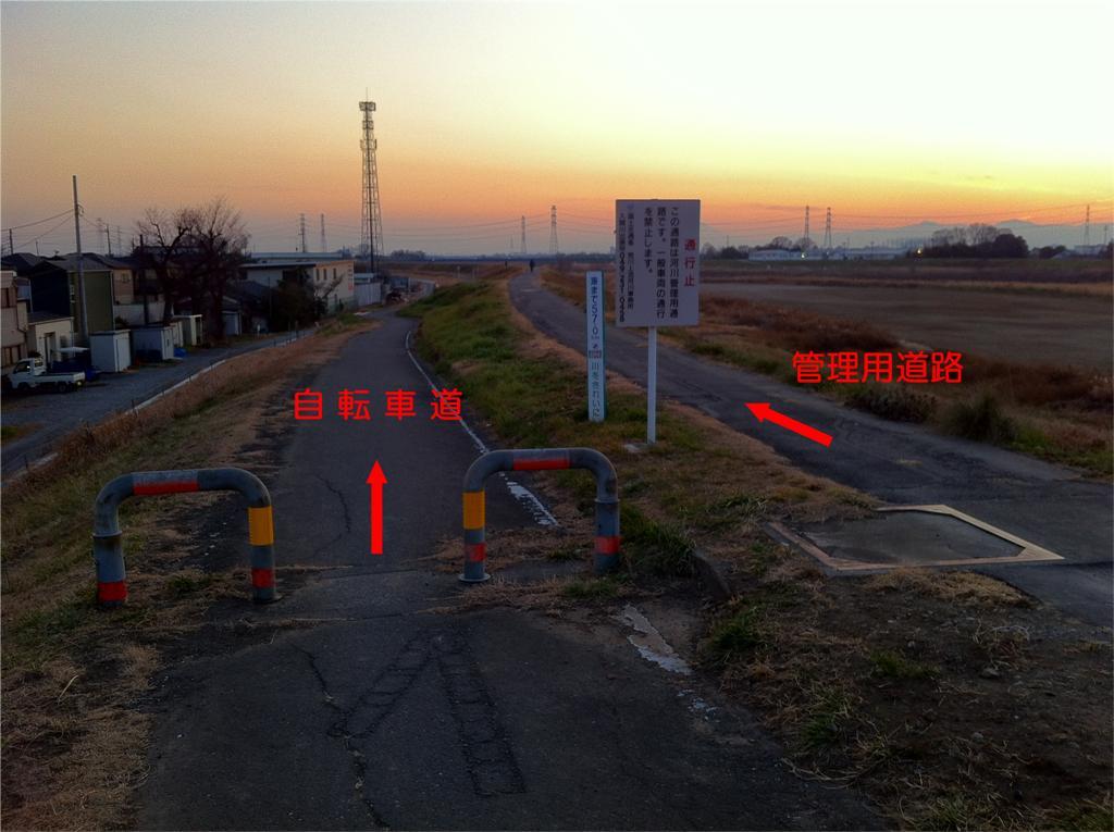 11_川越狭山自転車道(平塚橋→雁見橋)