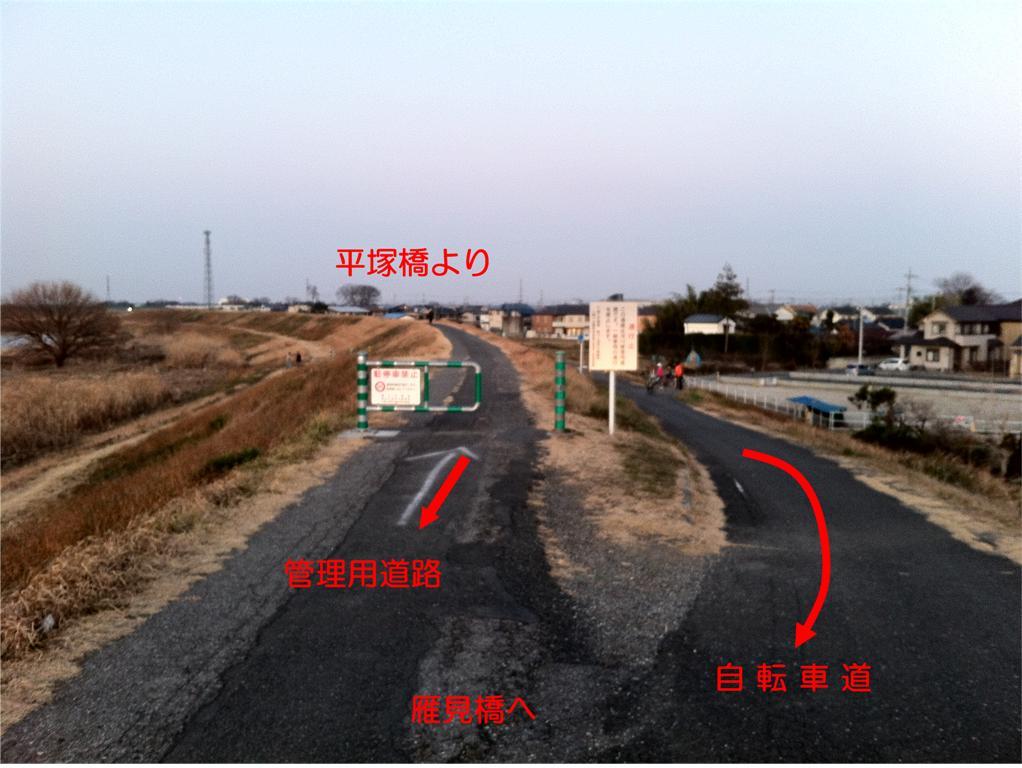 12_川越狭山自転車道(平塚橋→雁見橋手前)