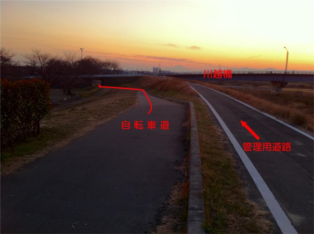 18_川越狭山自転車道(雁見橋→川越橋_4)