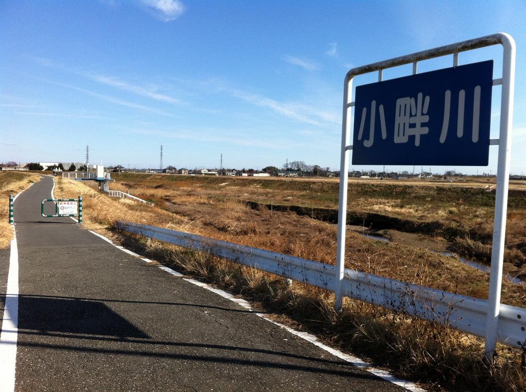 20120108_精進場橋