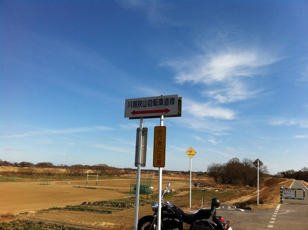 20120108_川越狭山自転車道
