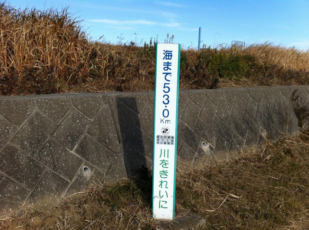 20120108_川越狭山自転車道 (3)