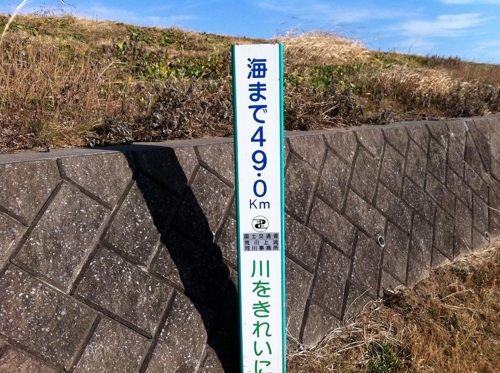 20120108_川越狭山自転車道 (5)