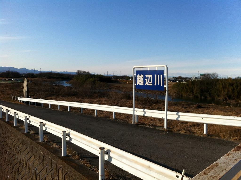 20120108_落合橋 (4)