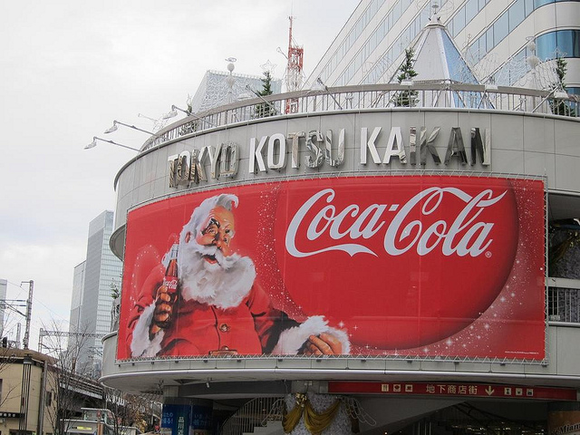 Tokyo_Xmas_City_Run_2011 (1)