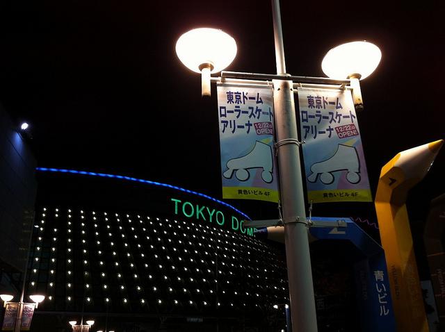 TOKYO DOME ROLLER×SKATE ARENA (5)